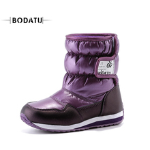 BODATU Childrens Winter Shoes -25 Degree Girls Outdoor Warm Boots Kids Fashion Waterproof Boys Trifle Mid-Calf Snow Boots D001(China)
