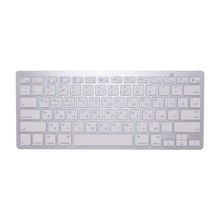 Russian Bluetooth Wireless Keyboard for iPad PC Notebook Laptops White(China)