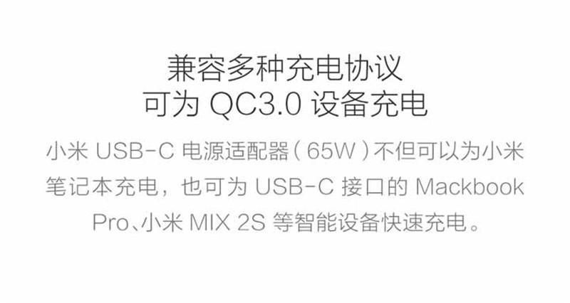 Xiaomi Power Adapter 65W Type-C Quick Charger Mi Notebook Air 15.6 Power Adapter 20V 3.25A Multivoltage Treatment With Package (7)