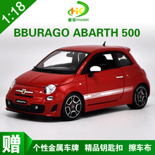 1:18 Bburago 500 ABARTH  Fiat original car mode alloy diecast boy collection gift Hatchback couple smart sports car racing