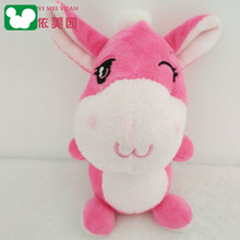 Baby Kids Children Soft Plush Toy Cute Plush Donkey Pink Doll Gift Cute Animal Gift