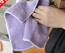Wholesale ,Universal ultrafine fiber wiping towel/,Dish / wash / Nano towels30*24cm,free shipping