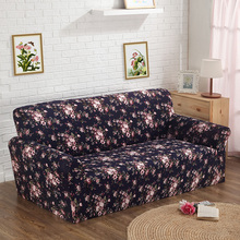 Printed Color New Spandex Stretch Couch Cover Sofa Cover Big Elastic Corner Sofa Furniture Protector Slipcover