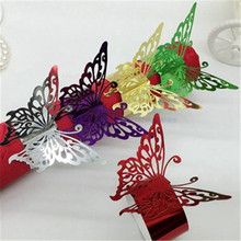 Laser cut Butterfly Napkin Rings Serviette Holder Wedding Banquet Dinner Decor Towel Buckle For Table Decoration 100pcs 7ZSH091