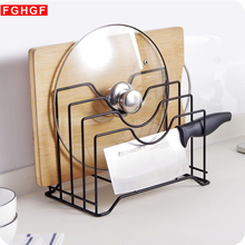 Iron Place Pot Lid Shelf Holder Storage Tool for Kitchen Organizer Goods Pan Cover Rack Stand Spoon Kitchen Accessory(China)