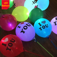 12inch 12pcs Colorful Flash Illuminated LED Balloon Love Glow In The Dark Sky Lanterns Happy Birthday Decoration Party Baloons(China)
