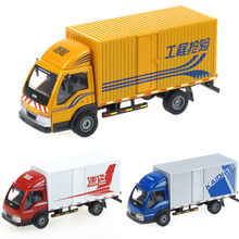 Alloy truck models vans postal rescue vehicle delivery vehicles trucks metal car kid's toy new year gift 1:50(China)