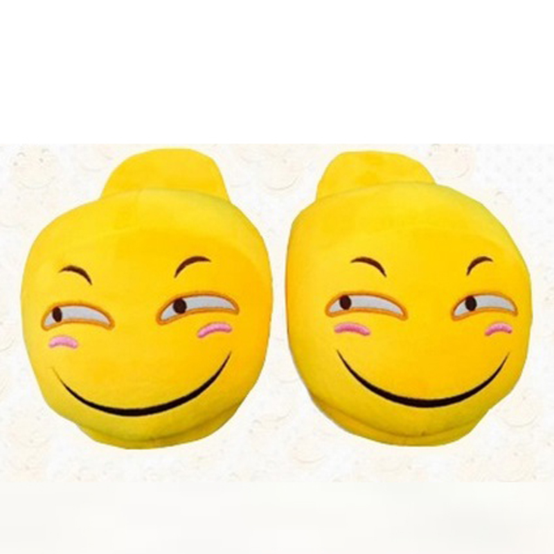 Cotton shoes look fluffy slippers funny faces two yuan afraid anime peripheral funny face<br><br>Aliexpress