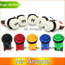 Free Shipping 2016 New Arcade Push Button Durable Multicade MAME Jamma Game Long Switch Mult-color 1 pcs(China)