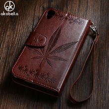 Buy AKABEILA Embossed Wallet Phone Cases Covers HTC Desire 820 D820U D820 D820T 820G 820G+ Dual Maple Leaf PU Leather Back Cover for $4.70 in AliExpress store