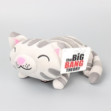 "The Big Bang Theory Soft Kitty Singing Plush Toy Stuffed Animals Dolls 12"" 30 CM"