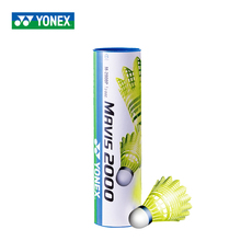 100% Authentic Yonex Mavis M2000 Mavis 600 Badminton Nylon Ball Badminton Training Shuttlecock