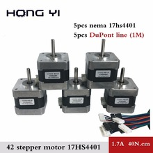 Free shipping 5PCS 17HS4401 4-lead with 1M DuPont line Nema17 Stepper Motor 42 motor 1.7A CE ROSH ISO CNC and 3D printer