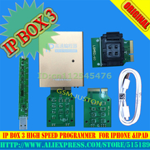 IP BOX/ipbox 3 Ver With New Adaptor with Battery actived and charging Boad ForIphone ForIpad(China)