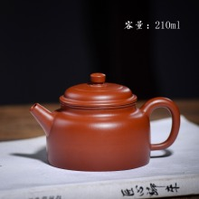 Buy 210ml Authentic Zisha teapot Yixing original mine famous Dahongpao handmade teapot chinese Kung Fu tea table gift for $41.95 in AliExpress store