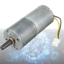 DC 12V Motor Micro Full Metal Speed Reduction Gear Motor 92RPM with Pull Wheel DIY small production