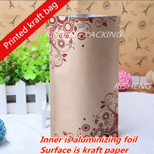 12X20cm,100 X Brown stand up kraft paper aluminium foil Ziplock bag with printing,Zipper Reusable paper pouch inner plating foil