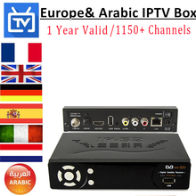 Best HD IPTV Box IPS2 Plus DVB S2 TV Receiver +1 Year Arabic Portugal Italy IPTV Europe Server 1150+ Channels DVB-S2 Set Top Box