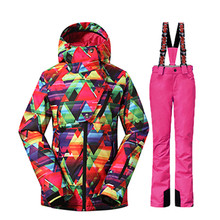 GSOU SNOW Winter -35 Degree Women Ski Suit Female Snowboarding Suits Waterproof 10K Super Warm Ski jacket + Pants Outdoor Sport(China)