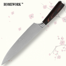 XYj brand Kitchen knife chef knife 8 inch veins pattern 7CR17 stainless steel color wood handle high quality blade cooking tools