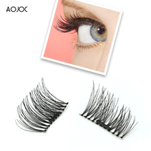 4pcs Magnetic Eyelash Mink Material Eyelashes Magnet Soft Silk fashion false Eyelash Extension kit 3D Mink Cilia magnetic-lashes(China)