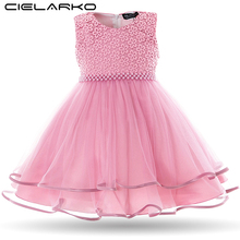 Cielarko Baby Girls Pearls Dress Infant Birthday Wedding Lace Dresses Children Vintage Summer Frock Toddler Fancy Princess Gown