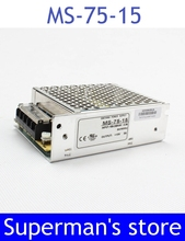 DIANQI power supply 75w 15v 5A power suply 75w 15v mini size din led ac dc converter ms-75-15(China)