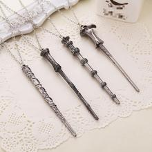 Vintage  Necklace Dumbledore Voldemort Hermione Ron Wand Pendant Necklace Elder Wand Necklace Key Chain  Maxi Colar