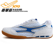Free Shipping Breathable Mesh Male / Female Table Tennis Shoes Tennis Shoes US5-10 White Yellow, White Blue