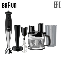 Блендер BRAUN MQ5177 / 5077 BUFFET+(Russian Federation)