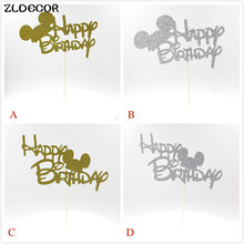 ZLDECOR Gold/Silver Mickey mouse Party Cake toppers picks decoration for Kids Birthday party Cake favors Decoration supplies