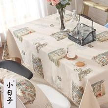 Fluid canvas vintage dining table cloth rectangle tablecloth square dining tablecloth different sizes