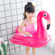 Inflatable Flamingo Pool Float Kids Baby Vest Inflatable Unicorn Swimming Pool Toys Life Ring Life Vest Life Jacket Buoy T