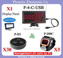 wireless restaurant paging system With 1 Menu Display and 5 Bell Watch k-300 and 30 Wireless Bell P-D3(China)