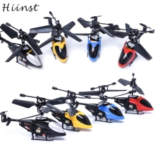 HIINST DROP SHIP RC 502 2CH Mini Rc Helicopter Radio Remote Control Aircraft  Micro 2 Channel  Aug15