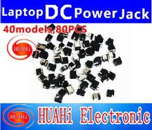 HOT!!! 40 Kinds x 2 PCS Laptop DC Jacks for Acer/Asus/Sony/Toshiba/HP/Samsung/Fujitsu/Tablet PC/Lenovo/HP/DELL/... Notebooks