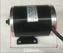 MY1020 500W24V/36V/48V UNITEMOTOR  High Speed Brush DC Motor,Electric Bicycle Motor,E-Scooter Motor,Ebike Brushed Gear Motor