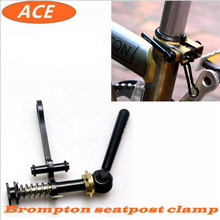 ACE Titanium Axle Seatpost Clamp For Brompton Folding Bike Classic Alloy lever Seat Post Clamps Super Light(China)
