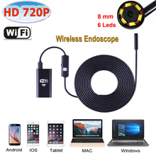 Stardot WiFi Endoscope Camera Waterproof 8mm Lens cable iphone endoscope camera IOS android with 6 led mini wifi endoscope