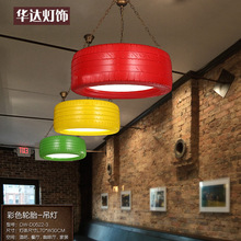 American loft industrial personality LED color tire Cafe Restaurant retro bar table decoration