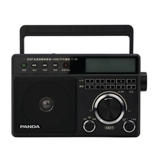 Panda T-19 card automatically search the platform timer switch U disk TF card numeric keypad Radio(China)