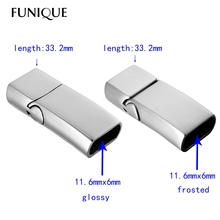 FUNIQUE 1PC 316 Stainless Steel Magnetic Lock Clasp Connector For Leather Bracelet DIY Accessories Crafts Findings