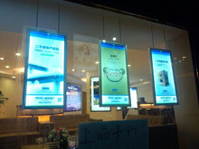 Double Sided Led Poster Frame,Hanging Advertising Double Sides Slim Lightbox Led Free Shipping