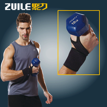 2PC Sports gloves wrist support wrist guard wristbands protector ZUILE ZL-9201