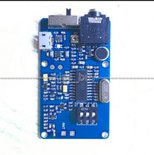 87.7MHZ-107.9MHZ fm stereo transmitter module FM wireless microphone Monitors