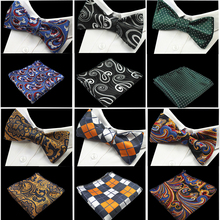 GUSLESON New Design Self Bow Tie And Hanky Set Silk Jacquard Woven Men Butterfly BowTie Pocket Square Handkerchief Suit Wedding