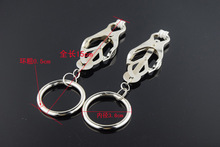 Buy Stainless steel Bondage Gear Hard Clover Nipple Clamps O Ring Clips Fetish Games Sex Toys Adult Products Women