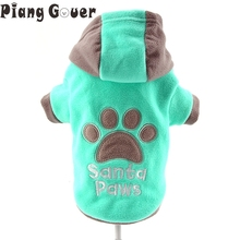 Small Pet Dog Sweatshirt Apparel Coat Fleece Clothes Dogs Hoodie Sweaters for dogs(China)