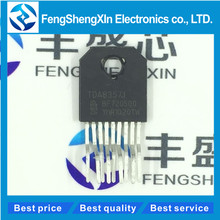 10pcs/lot   NEW  TDA8357J   TDA8357  ZIP-9    Field output circuit     Commonly used audio integrated circuit