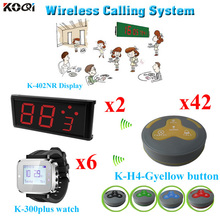 Fast Food Restaurant Pager System In Time Delivery Customer Service Equipment(2 display receiver+ 6 watch +42 table bell button)